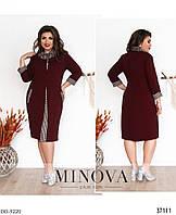 Повседневное женское платье батал в деловом стиле с 54 по 62 размер