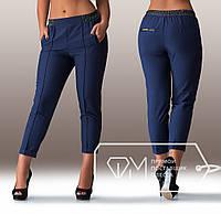 Батальные женские брюки на резинке