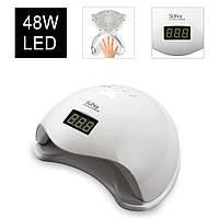 Лампа для ногтей SUN5 48W UV/LED