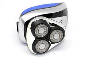 Електробритва для чоловіків | Електробритва VGR V-300