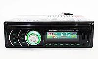 Автомобильные магнитолы | Автомагнитола 1DIN MP3-1581 RGB