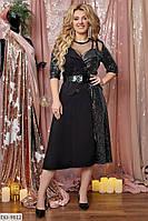 Женское черное коктельное платье миди с пайетками, размеры 50-52, 54-56, 58-60, 2 варианта цвета.