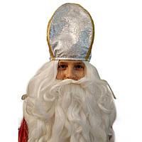Шапка Деда Святого Николая серебро