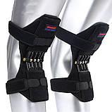 Nasus бандаж на колено, наколенник дышащий KD05, фото 2