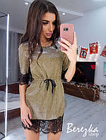 Платье туника женское модное с люрексом и кружевом на кулисе Smb3925