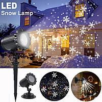 Лазерный проектор | Уличный проектор снежинки | Портативный проектор Laser Projector Lamp 4 картриджа