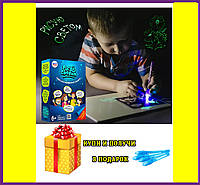 Световой планшет Рисуй светом А4 - (набор для рисования в темноте) + маркер для рисования в подарок