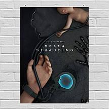 "Постер ""Death Stranding. Bridge Baby и рука с наручниками"". Размер 60x43см (A2). Глянцевая бумага, фото 2"