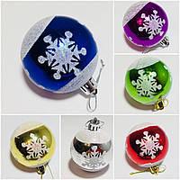 Оригинальные шары к Новому году, диам. 6 см., в упаковке 6 шт. разного цвета, 68 грн.