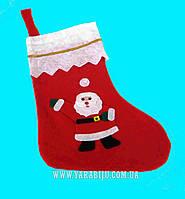 Новогодний носок Деда Мороза SH-13 №6.2