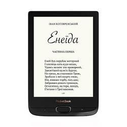 Електронна книжка PocketBook 616 Black