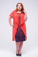 """Женское нарядное платье больших размеров  """"Афина"""" двухслойное 50-60 размер, фото 1"""