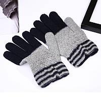 Перчатки   AL-5019-75