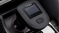 Беспроводной универсальный TPMS датчик давления в шинах