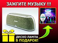 🎁 +диско лампа в подарок! Hopestar А4 музыкальная колонка акустическая система c блютуз, зеленая | AG320443-H