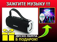 🎁 + диско лампа в подарок ! Hopestar H24 10W портативная колонка с Bluetooth FM и MP3, черная | AG320446-H