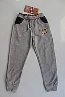 Спортивные брюки для девочек 1-2лет