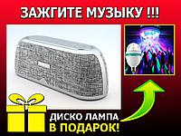 🎁 +диско лампа в подарок ! Hopestar А4 музыкальная колонка акустическая система c блютуз, серая | AG320441-H