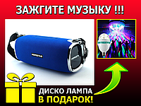 🎁 +диско лампа в подарок! Hopestar A6 34W SuperBass, портативная колонка Bluetooth, с MP3, синяя | AG320444-H