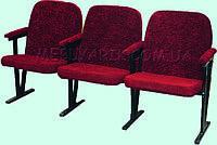 Кресло для актового зала мягкое