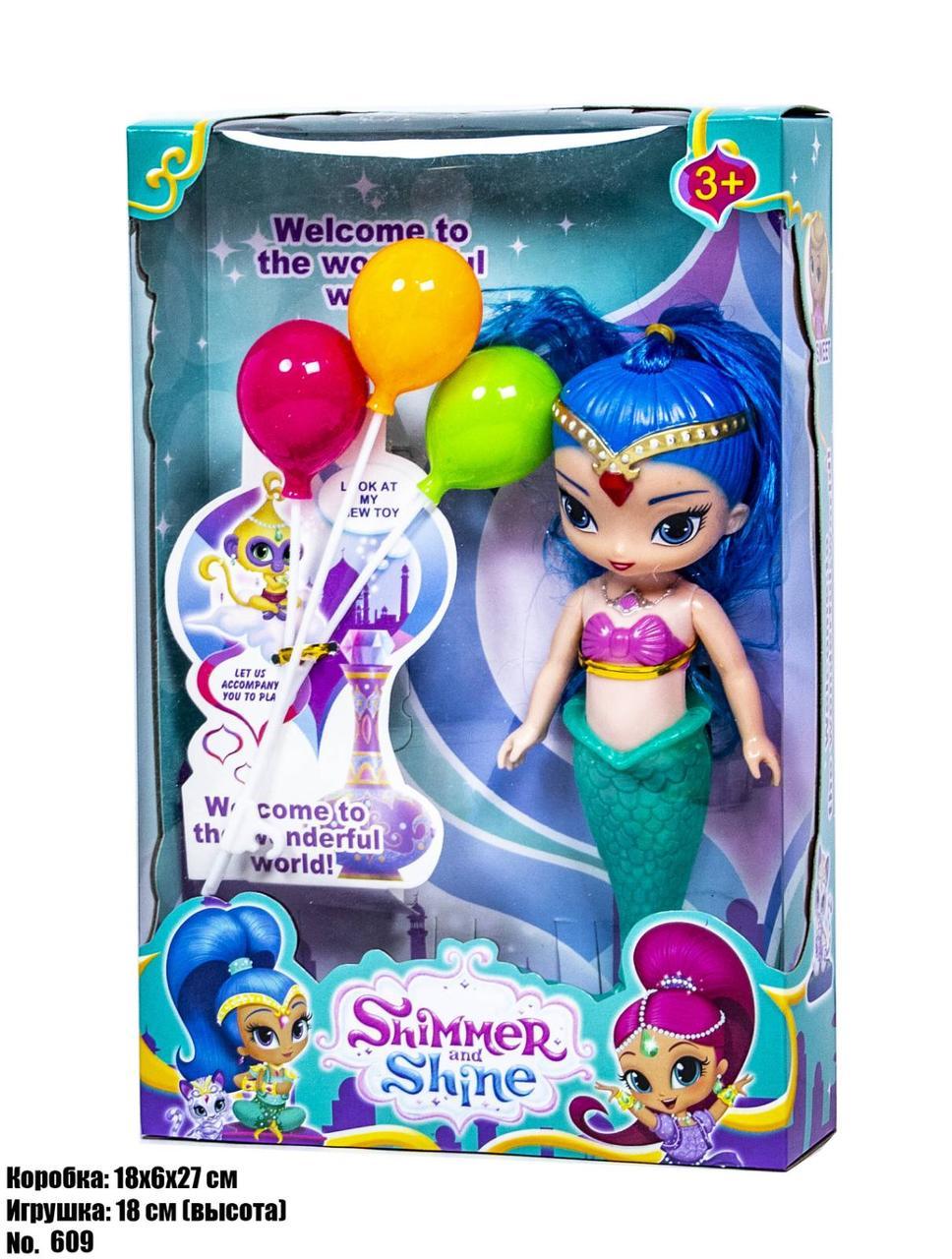 Лялька Shimmer & Shine 609