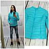 Женская демисезонная (осень-весна) курточка
