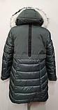 Зимнее пальто на девочку холлофайбер   158 р.  арт 66-479 Кузя серое., фото 3