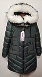 Зимнее пальто на девочку холлофайбер   158 р.  арт 66-479 Кузя серое., фото 2