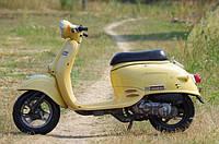 Honda Giorno Хонда Джорно, фото 1