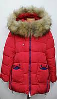 Пальто зимнее на девочку холлофайбер 146 р красное арт 66-292.