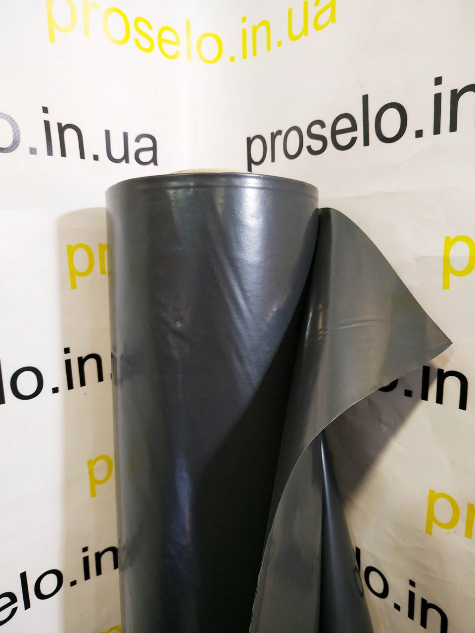 Пленка черная 20 мкм (3х100м.) (строительная, для мульчирования) ширина