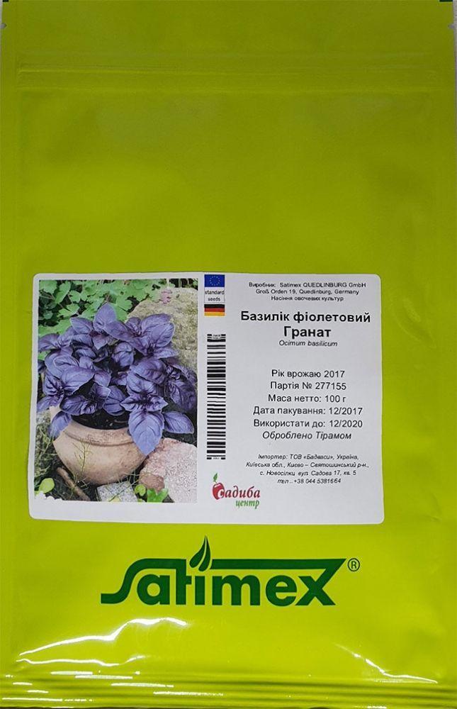 Базилик фиолетовый Гранат, 100 г, Satimex