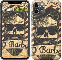 """Чехол на iPhone 11 Pro Max Barber Shop """"4097c-1723"""""""