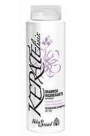 Выпрямляющий шампунь Helen Seward Kerat Elisir Regenerating Shampoo Anti-Frizz