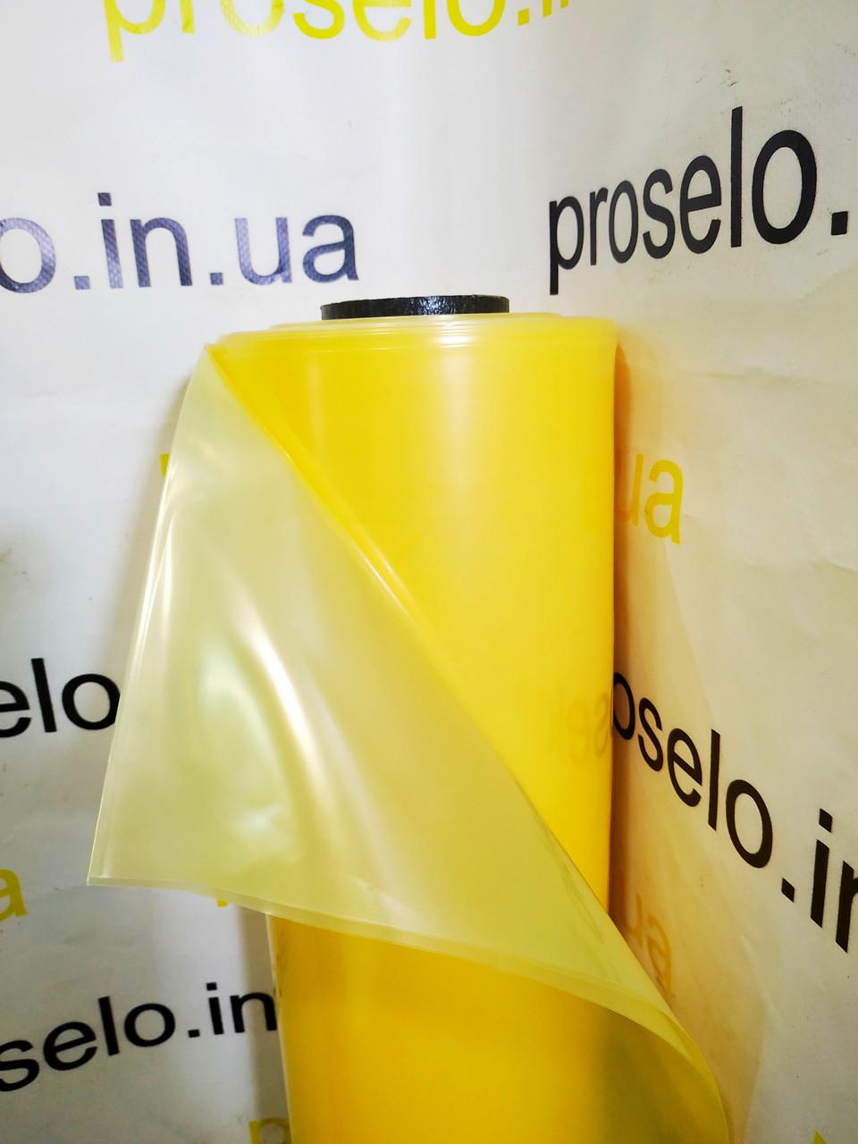 Пленка тепличная 120мкм плотность. 6м*50м рулон (300 м2)\ 12мес. Стабилизации (2% UV) ИнтеркомМ