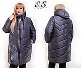 Женское зимнее пальто с капюшоном на молнии Размеры: размеры: 48 50 52 54 56 58 60 62, фото 2