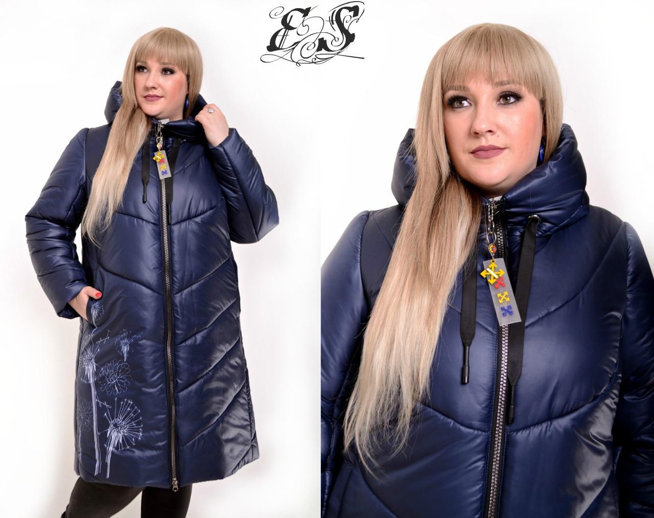 Женское зимнее пальто с капюшоном на молнии Размеры: размеры: 48 50 52 54 56 58 60 62