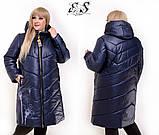 Женское зимнее пальто с капюшоном на молнии Размеры: размеры: 48 50 52 54 56 58 60 62, фото 3