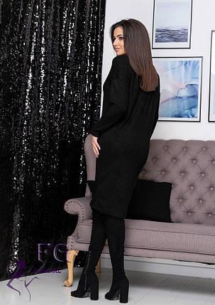 Сукня жіноча ангора арктика вільний крій чорного кольору 42-44, фото 2