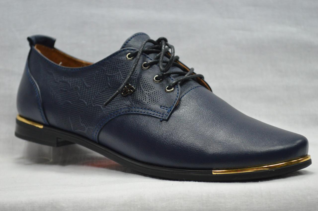 Туфли синие кожаные  со шнурками
