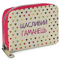 """Кошелек Mини """"Мiй щасливий гаманець"""""""