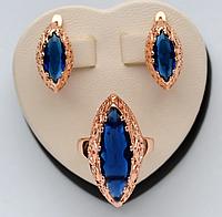 Комплект с синими циркониями маркиза Размер кольца 18.19.20.21, медзолото, медицинское золото