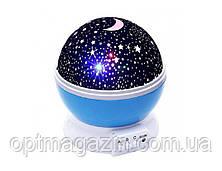 Ночник-проектор звездное небо Star Master Dream вращающийся, фото 2