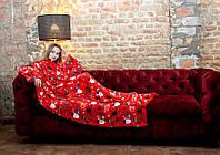 Новогодний плед с рукавами из микрофибры Санта 200х160 см, фото 1