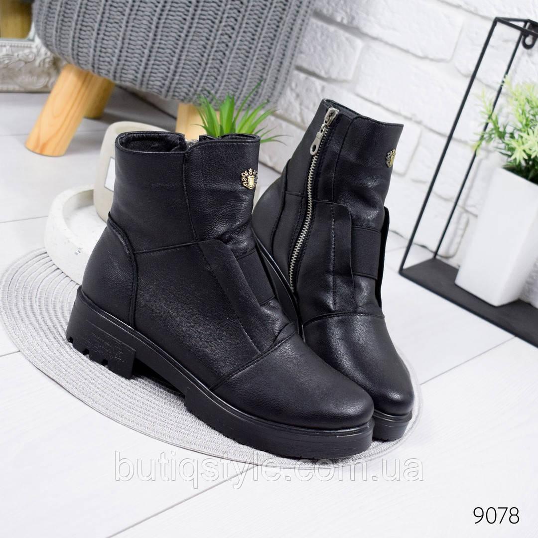 Зимние черные ботинки натуральная кожа на резинке