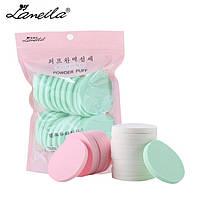 Набор спонжей для макияжа Lameila 20 шт., Набір спонжей для макіяжу Lameila 20 шт.