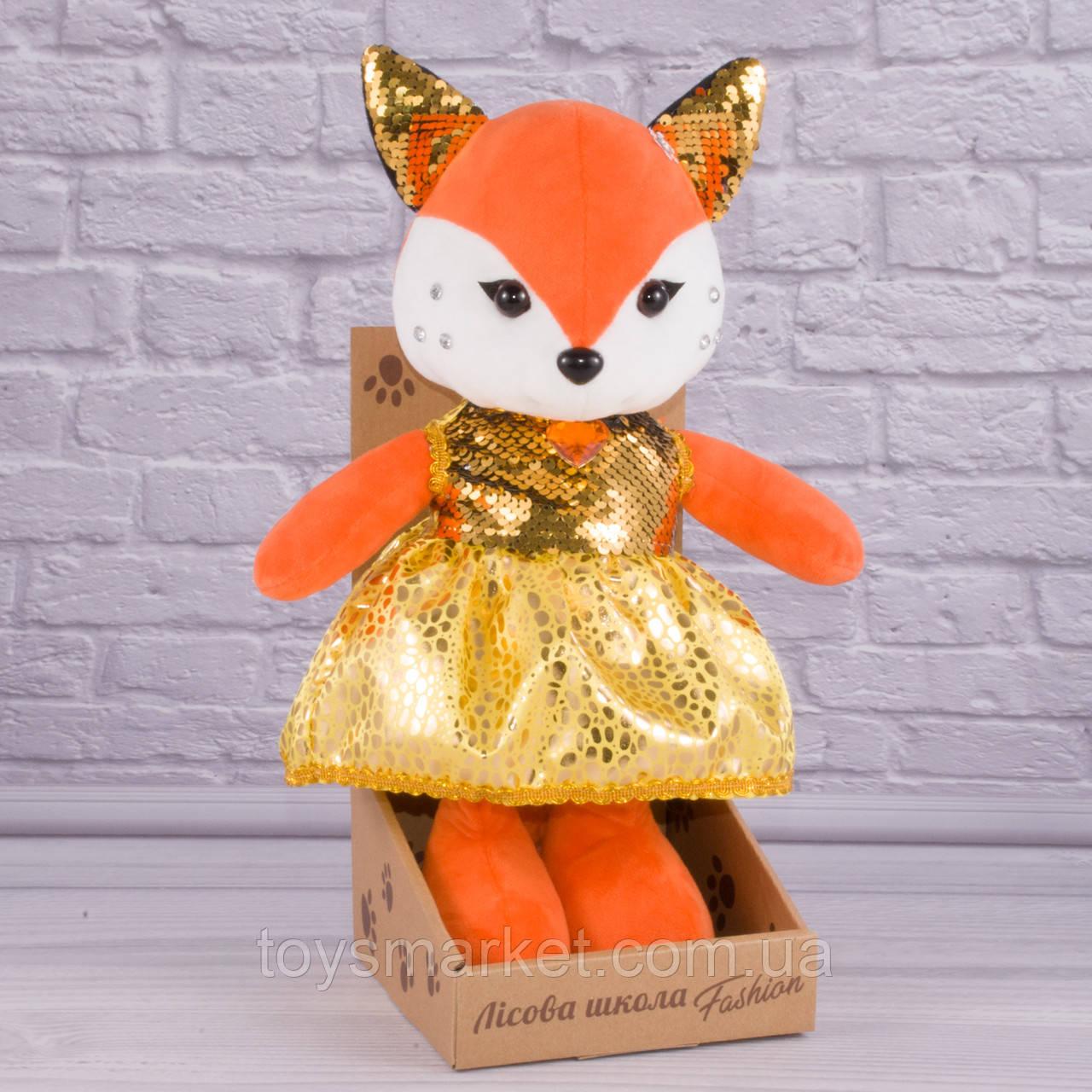 """Мягкая игрушка лисичка """"Мусичка"""", плюшевая лиса"""