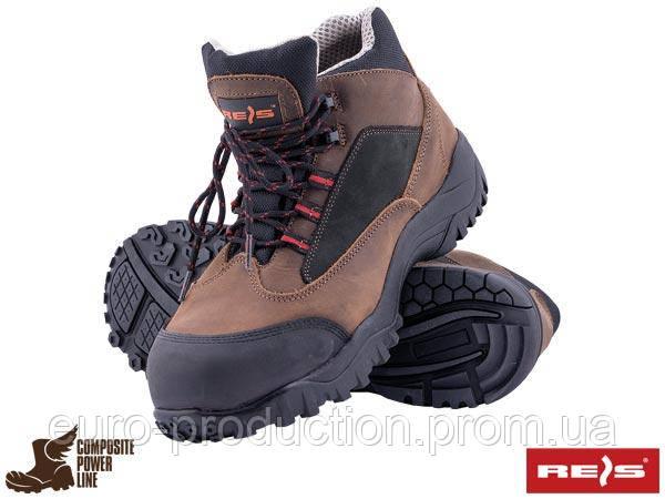 Защитные ботинки BCH