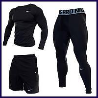 Компрессионная одежда для фитнеса и единоборств. Комплект для тренировок 3В1 #9