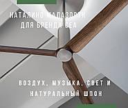 Наталино Малазорти для CEA: воздух, музыка, свет и натуральный шпон